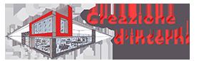 Arredamento Brescia | CREAZIONE D'INTERNI